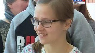 Кировским выпускникам помогли выбрать будущую профессию(ГТРК Вятка)