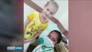 15,5 миллионов рублей собрали жители края на лечение и реабилитацию тяжелобольных ребят