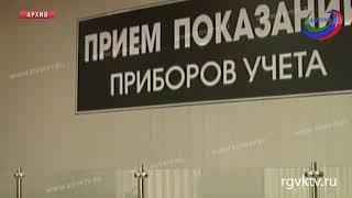Правительство России утвердило 2-этапную индексацию тарифов ЖКХ
