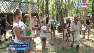 Под Смоленском прошел фестиваль реконструкторов раннего средневековья