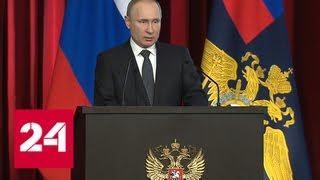 Путин недоволен раскрываемостью преступлений в России - Россия 24