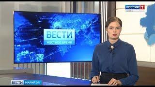 Детским омбудсменом в Марий Эл назначена Ольга Торощина