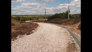 """1-м объектом программы """"Устойчивое развитие сельских территорий"""" в 63 регионе станет сельская дорога"""