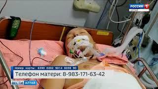 Житель Барнаула впал в кому в Таиланде. Родственники просят о помощи