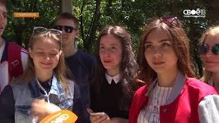 """Информационная программа """"День"""" от 17.05.2018"""