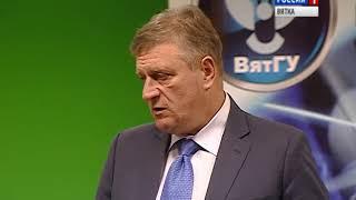 В Кирове открылся Инжиниринговый центр ВятГУ (ГТРК Вятка)