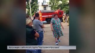 Пострадавшую в пожаре в Ярославле женщину перевели из реанимации в ожоговое отделение