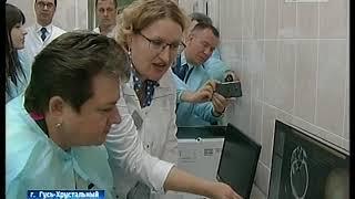 Запуск томографа Репортаж