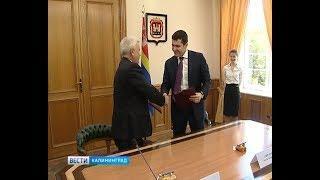 В Калининграде представили и обсудили отчет в области устойчивого развития компании ЛУКОЙЛ