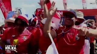 Болельщики развлекаются перед началом футбольного матча Англия-Панама в Нижнем Новгороде