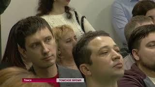Кандидат на пост Президента РФ Борис Титов посетил Томск