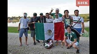 Мексиканские болельщики и БНК гуляют по Сыктывкару
