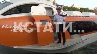 Нижегородские конструкторы представили первое за 30 лет судно на подводных крыльях