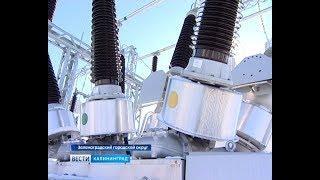 Калининградская область в этом году станет энергонезависимой от соседей