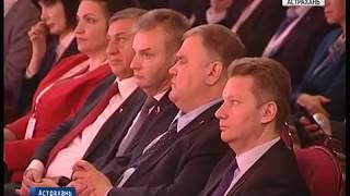 """В Астрахани начал работу форум Общественной палаты России """"Сообщество"""""""