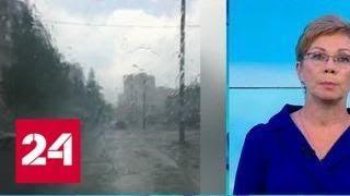 """""""Погода 24"""": Москву накроет затяжное похолодание - Россия 24"""