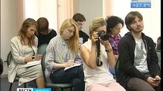 45 депутатов Заксобрания выберут в сентябре в Иркутской области