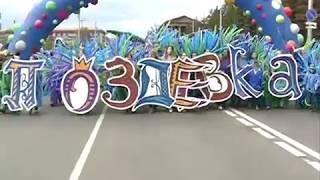 Карнавал в честь дня защиты детей в Красноярске