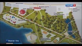 Три из четырёх городов Марий Эл примут участие во Всероссийском конкурсе малых городов