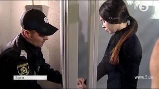 Обвинувальний акт у справі смертельної ДТП у Харкові