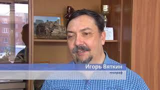 Полынья на Иртыше: версии ученых