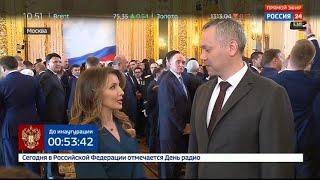 Андрей Травников дал интервью перед инаугурацией Владимира Путина