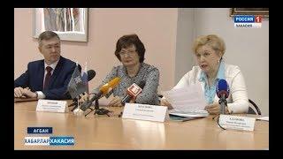 Пресс-конференция ректора ХГУ.  15.02.2018