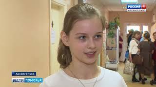 В Архангельске — второй день конкурса юных пианистов имени Ангелины Загвоздиной