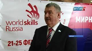В Мирном прошел региональный чемпионат по рабочим специальностям WorldSkills