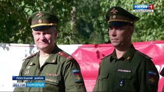 Юнармейская смена началась в лагере Плесецкого района