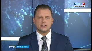 В новосибирском суде проходят к концу слушания по делу о серийном убийце