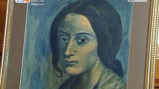 Собрание на миллион евро  В Иркутске открылась выставка литографий Пабло Пикассо