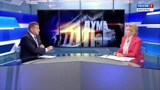 Законодатели. Ирина Соловьева