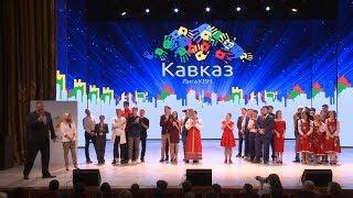 «Михаил Дудиков» завоевал Кубок Губернатора по КВН