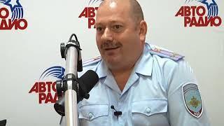 Познакомиться с новым начальником горотдела полиции смогли слушатели Авторадио-Биробиджан