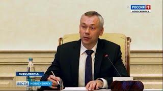 Андрей Травников потребовал от глав районов оперативно реагировать на пожары