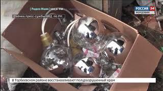 В Мордовии начался суд на расхитителями электроламповой продукции
