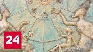 Древний Египет в центре Москвы: неизвестные художники украшают столицу барельефами - Россия 24
