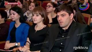 Республиканский форум молодых избирателей прошел в Дагестане