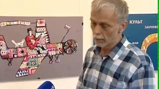 В Ярославле открылась выставка костромских художников