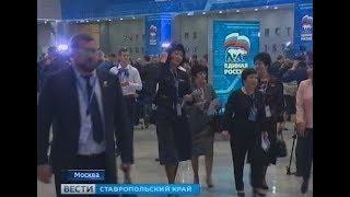 «Единая Россия» переходит на цифровые технологии