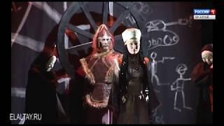 В Горно-Алтайске завершились гастроли калмыцкого драматического театра