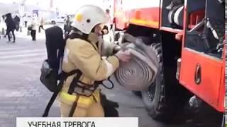 В белгородском торгово-развлекательном комплексе потушили условный пожар