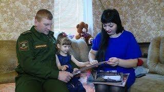 250 военнослужащих в Волгоградской области получили жилищную субсидию Минобороны