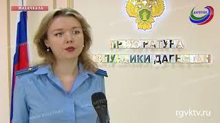 Возбуждено уголовное дело о взяточничестве в отношении руководителя Главного бюро МСЭ в Дагестане