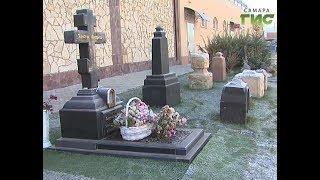 Столетний детектив. Самарские археологи выясняют,кто покоился в склепе Иверского монастыря