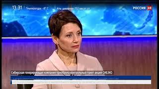 Сибирская генерирующая компания приобрела контрольный пакет акций СИБЭКО