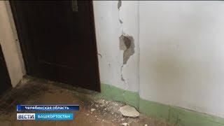 Жертв землетрясения в  Башкирии нет