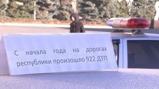 В Мордовии почтили память погибших в ДТП
