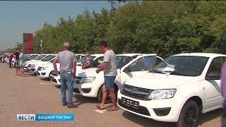 Пострадавшим на производстве уфимцам вручили ключи от новых автомобилей